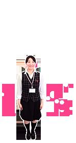 株式会社川坂モータース